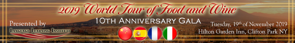 2019 World Tour of Food and Wine