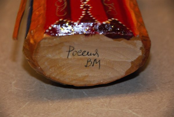 Signature on the bottom of a St. Nicholas Christmas Figurine